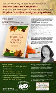 STP Book Launch flyer invitation_FINAL